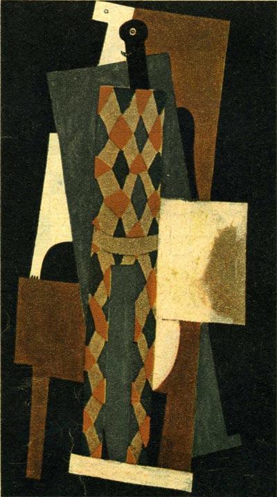 Пабло Пикассо. Арлекин. 1915