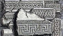 гравюра Пиранези. фрагмент