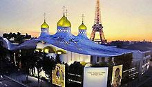 Проект православной церкви в Париже.