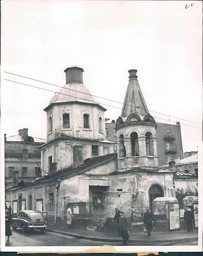 Храм Малого Вознесения на Большой Никитской. 50-е гг.