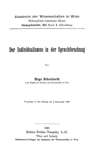 Гуго Шухардт. Личность автора в лингвистическом исследовании