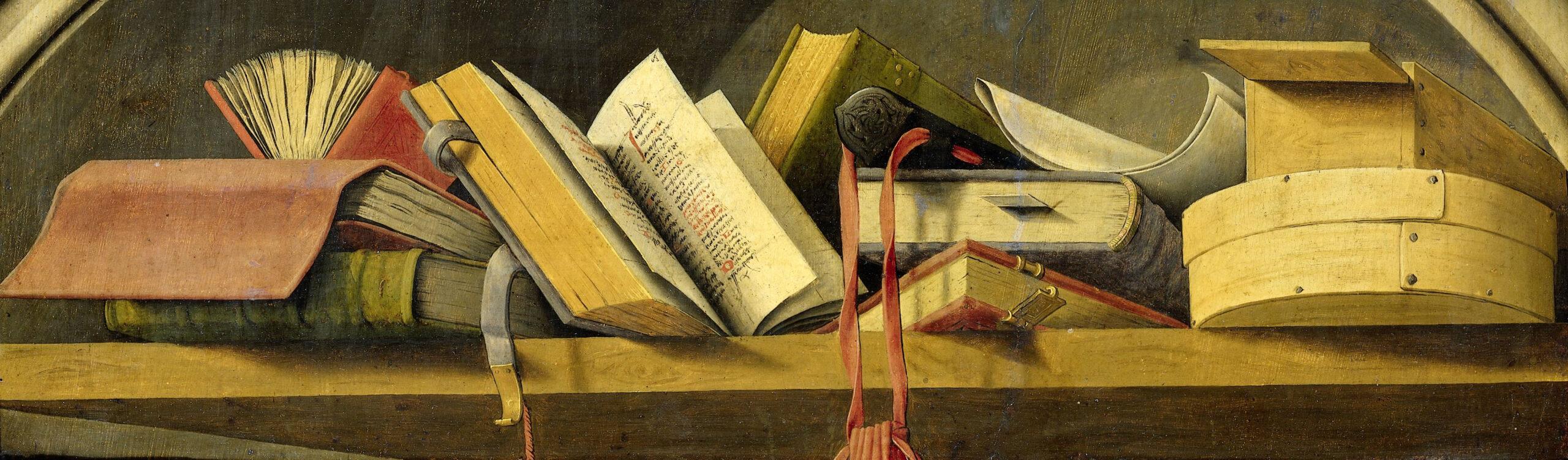 Великие книги